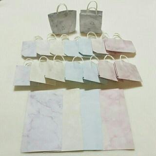 ハンドメイド 大理石風ミニミニ紙袋 20枚(カード/レター/ラッピング)