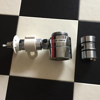 分岐水栓 CB-SMD6(食器洗い機/乾燥機)