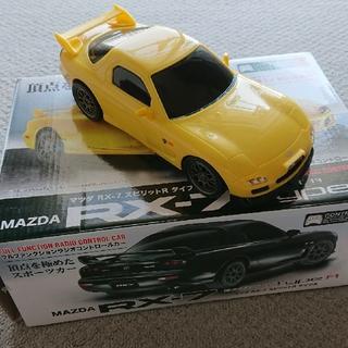マツダ(マツダ)のラジコン マツダ RX-7(トイラジコン)