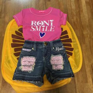 ロニィ(RONI)の【RONI】Tシャツ&ショーパンセット(Tシャツ/カットソー)