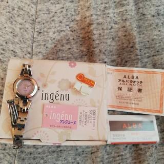 アルバ(ALBA)のアルバ腕時計(腕時計)