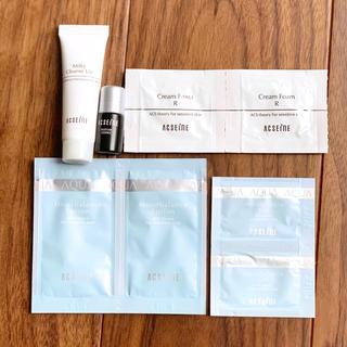 アクセーヌ(ACSEINE)の新品未使用 アクセーヌ スキンケアセット 洗顔 化粧水 クレンジング 美容液(サンプル/トライアルキット)