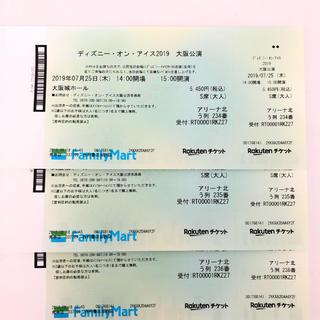 ディズニー(Disney)のディズニーオンアイス2019 大阪 アリーナ連番(その他)