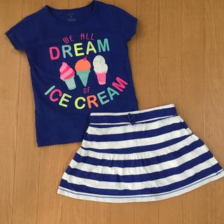 carter's - カーターズ   アイスクリームTシャツ&ボーダースカート セット130
