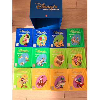 ディズニー(Disney)のディズニー  英語システム  DWE(キッズ/ファミリー)
