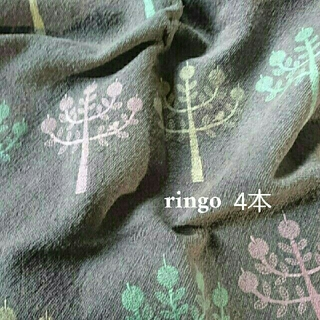 mina perhonen - ringo ミナペルホネン*インテリアファブリック