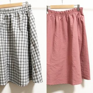 しまむら - リバーシブル スカート