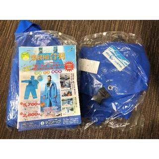 【Marin Top】新品 美品 マリントップ 業務用合羽 水産業 サイズL(レインコート)