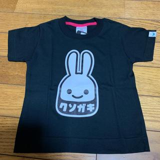 キューン(CUNE)のCUNE 大人気完売 クソガキTシャツ サイズ100(Tシャツ/カットソー)