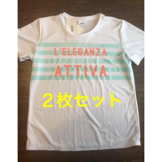 エレッセ(ellesse)のエレッセ レディースTシャツ 2枚セット(Tシャツ(半袖/袖なし))