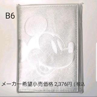 ディズニー(Disney)のディズニー 2019年 スケジュール帳 手帳 B6 カバー ミッキー シルバー(カレンダー/スケジュール)