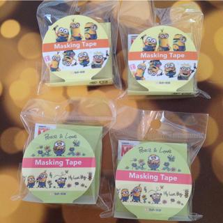 ディズニー(Disney)の【新品未使用】ミニオンズマスキングテープ4個セット(テープ/マスキングテープ)