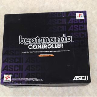 プレイステーション(PlayStation)のPS専用 ビートマニア専用コントローラー+ソフト付き(家庭用ゲームソフト)