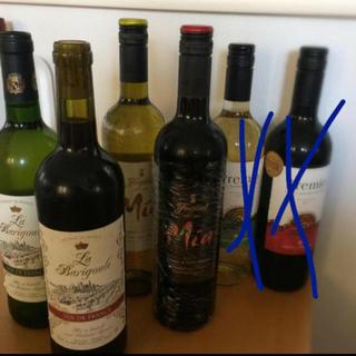 新品   ワイン  4本セット(ワイン)