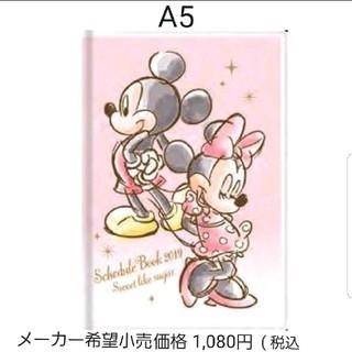 ディズニー(Disney)の手帳 ディズニー ミッキーミニー 2019年 A5サンスター スケジュール帳(カレンダー/スケジュール)