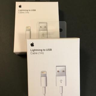 アイフォーン(iPhone)のケーブル 純正 2本(バッテリー/充電器)