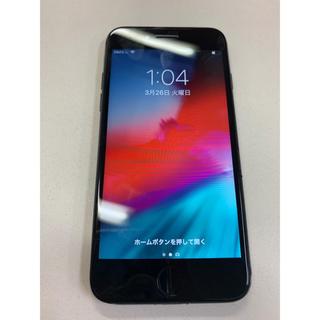 iPhone - SIMフリー iPhone7 128GB