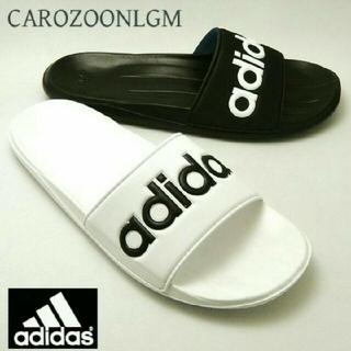 アディダス(adidas)の新品 送料無料 アディダス サンダル カロズーン 27.5センチ ミスマッチ白黒(サンダル)