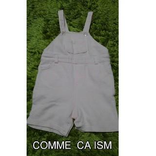 コムサイズム(COMME CA ISM)の美品 コムサイズム オーバーオール(カバーオール)