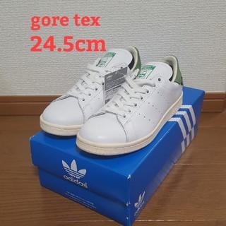 アディダス(adidas)の[専用ruka様]新品 アディダス スタンスミス  24.5 GORE TEX(スニーカー)