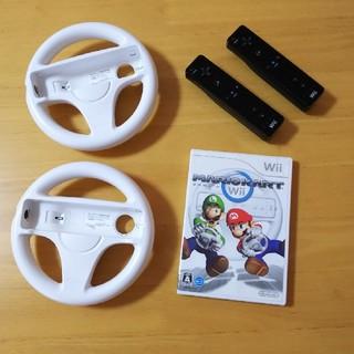 ウィー(Wii)のマリオカートWii  ハンドル2個 リモコン2個 セット(家庭用ゲームソフト)