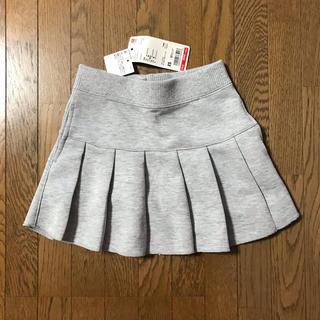 UNIQLO - 子供服 ユニクロ スカート