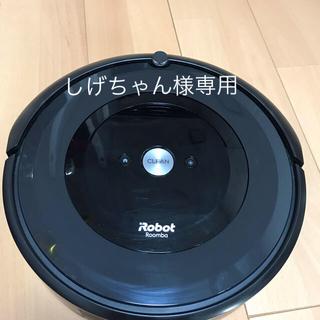 アイロボット(iRobot)のルンバ e5(掃除機)