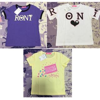 ロニィ(RONI)のSM・M   早い者勝ち♡(Tシャツ/カットソー)
