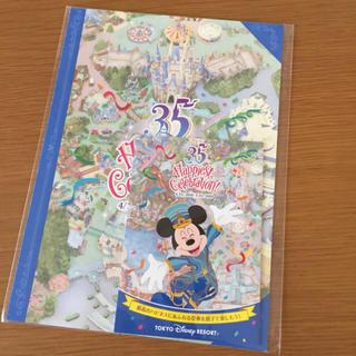ディズニー(Disney)のディズニー 旅行計画表 非売品(その他)