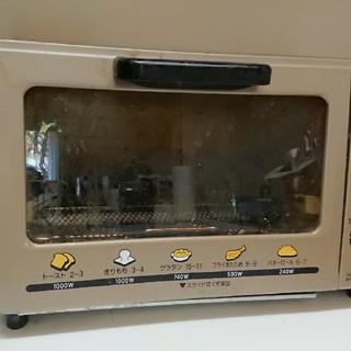 象印 - オーブントースター