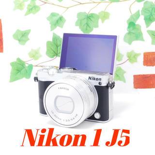 ニコン(Nikon)の❤️シャッター回数264枚❤️wifi&自撮り❤️Nikon 1 J5(ミラーレス一眼)