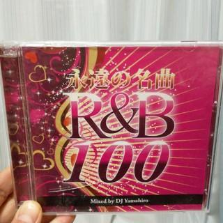 R&B CD (R&B/ソウル)