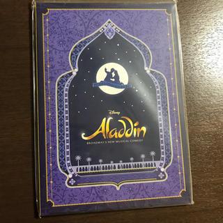 ディズニー(Disney)の劇団四季 アラジン ノート(ミュージカル)