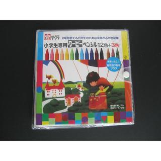 サクラクーピー ペンシル 12色+3色 FY15S  新品、未使用、未開封(クレヨン/パステル )