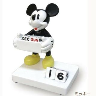ディズニー(Disney)のミッキー デスクトップカレンダー サイコロ カレンダー 日めくり Disney(カレンダー/スケジュール)