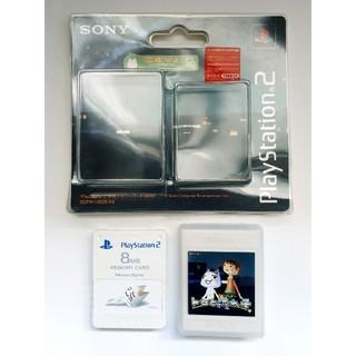 プレイステーション2(PlayStation2)のPS2用メモリーカード PlayStation2 プレステ2(その他)