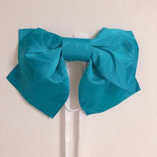 作り帯 帯 浴衣(浴衣帯)