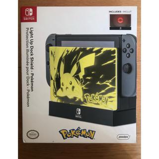 ニンテンドースイッチ(Nintendo Switch)の海外限定 最終値下 任天堂スイッチ ドックシールド ポケットモンスター(その他)