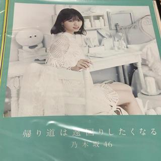 ノギザカフォーティーシックス(乃木坂46)の西野七瀬 帰り道は遠回りしたくなる 個別ポスター(アイドルグッズ)