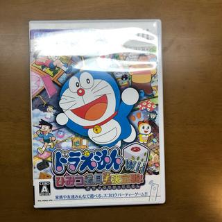 ウィー(Wii)のドラえもん Wii ひみつ道具王決定戦!(家庭用ゲームソフト)