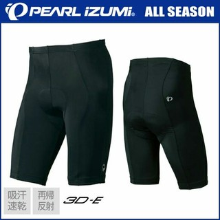 【新品、4割引!】PEARL IZUMI パールイズミ コンフォートパンツ(ウエア)