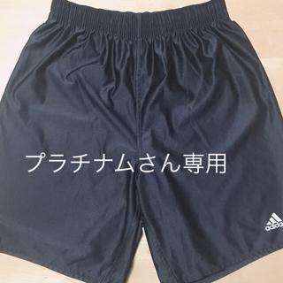 アディダス(adidas)のadidas短パン(ショートパンツ)