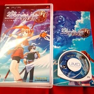プレイステーションポータブル(PlayStation Portable)のPSP 英雄伝説 空の軌跡FC(携帯用ゲームソフト)