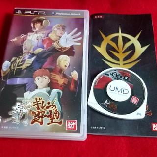 プレイステーションポータブル(PlayStation Portable)のPSP 機動戦士ガンダム 新ギレンの野望(携帯用ゲームソフト)