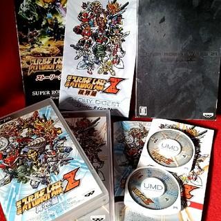プレイステーションポータブル(PlayStation Portable)のPSP 第二次スーパーロボット大戦Z 破界篇 再世篇セット(携帯用ゲームソフト)