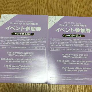 エスケーイーフォーティーエイト(SKE48)の全国握手会のイベント券(女性アイドル)