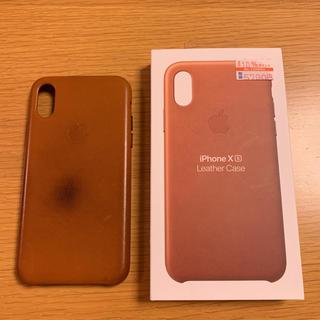アップル(Apple)のiPhone XS 純正レザーケース サドルブラウン(iPhoneケース)
