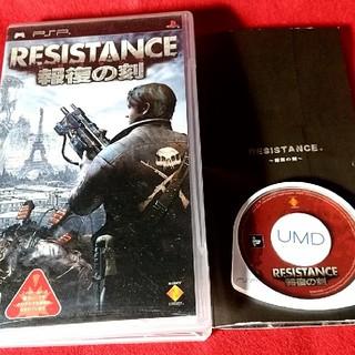 プレイステーションポータブル(PlayStation Portable)のPSP レジンタンス 報復の刻(携帯用ゲームソフト)