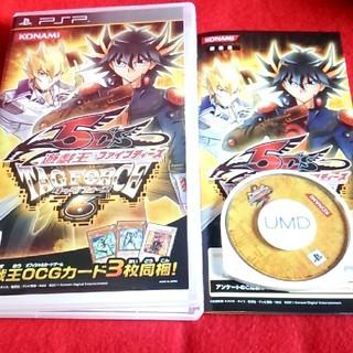 プレイステーションポータブル(PlayStation Portable)のPSP 遊戯王ファイブディーズ タッグフォース6(携帯用ゲームソフト)