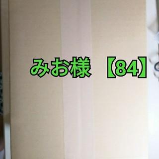 みお様専用 卓球用ラバー  79枚セット 【84】(卓球)